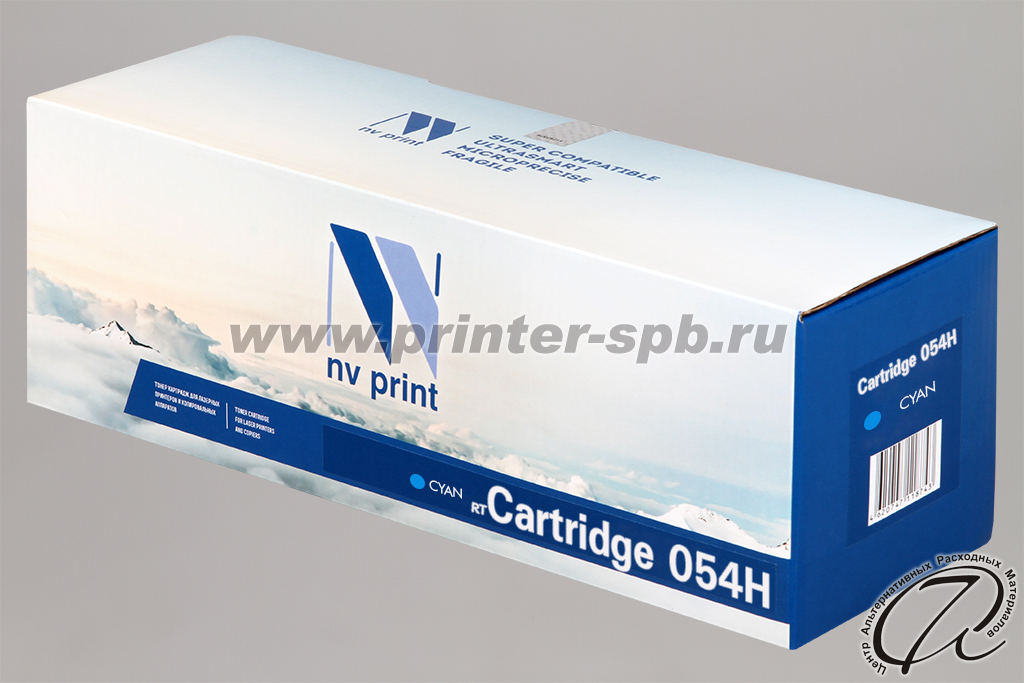 Canon 054H cyan - картридж совместимый | Кэнон 054H Cyan/Голубой