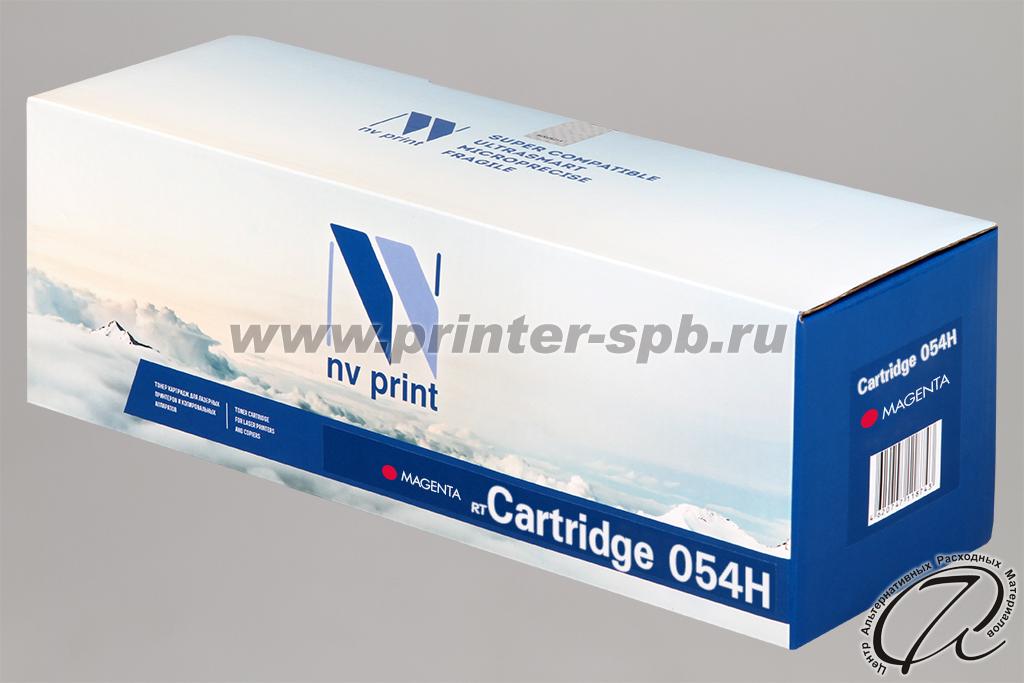 Canon 054H magenta - картридж совместимый | Кэнон 054H Magenta/Пурпурный