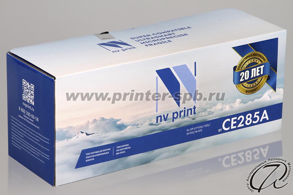 Картридж HP CE285A 85A совместимый | Hewlett-Packard 85A | CE285A аналог | NV-Print