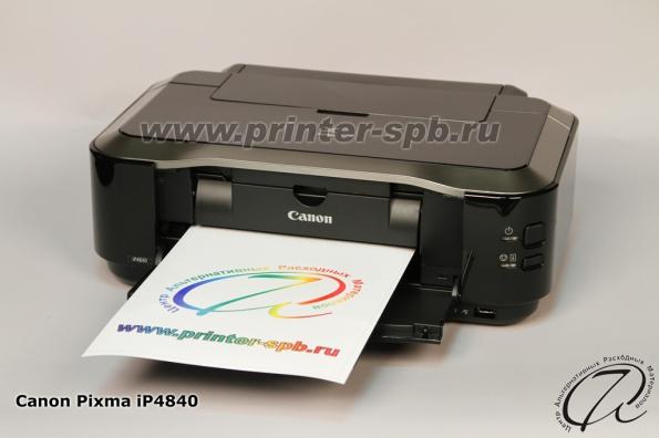 Canon PIXMA iP4840