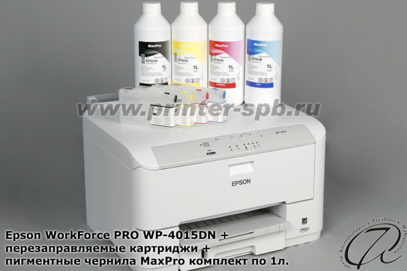 Epson WorkForce PRO WP-4015DN + ПЗК