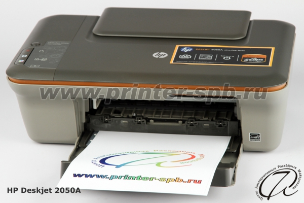 МФУ HP Deskjet 2050A All-in-One (J611b)
