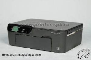 HP Deskjet Ink Advantage 3525