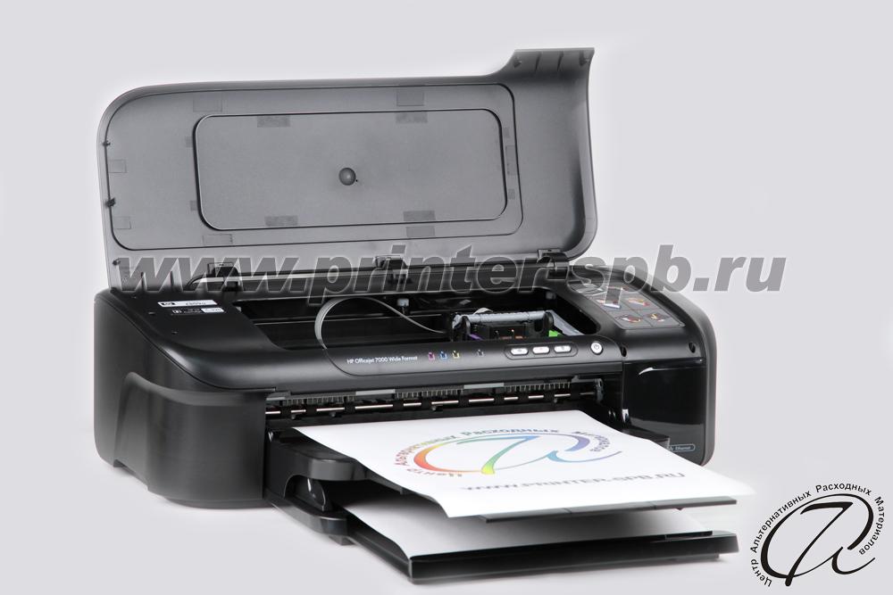 HP Officejet 7000 А3 с открытой крышкой