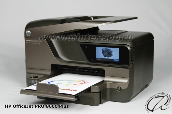 HP Officejet PRO 8600 Plus: Вид сбоку