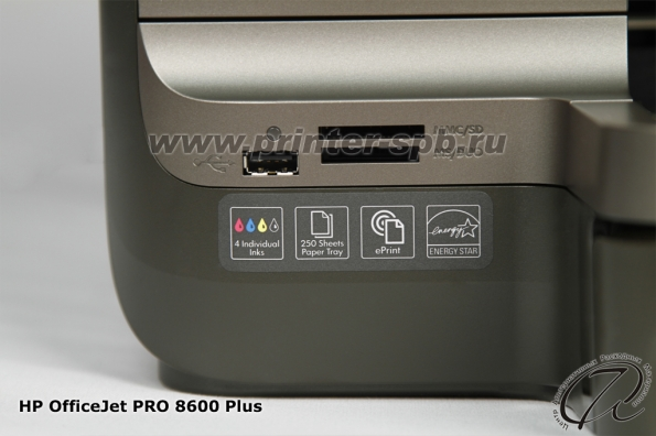 HP Officejet PRO 8600 Plus: Кардридер + USB
