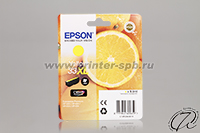 Картридж Epson 33XL, yellow/желтый