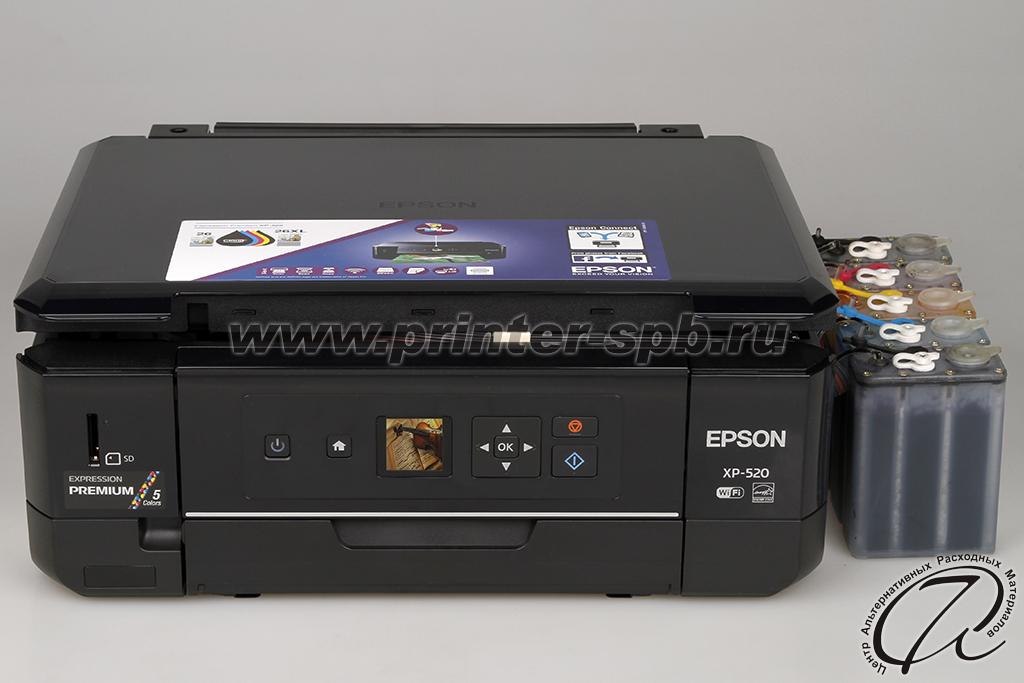Epson Xp-520 Инструкция На Русском - фото 6