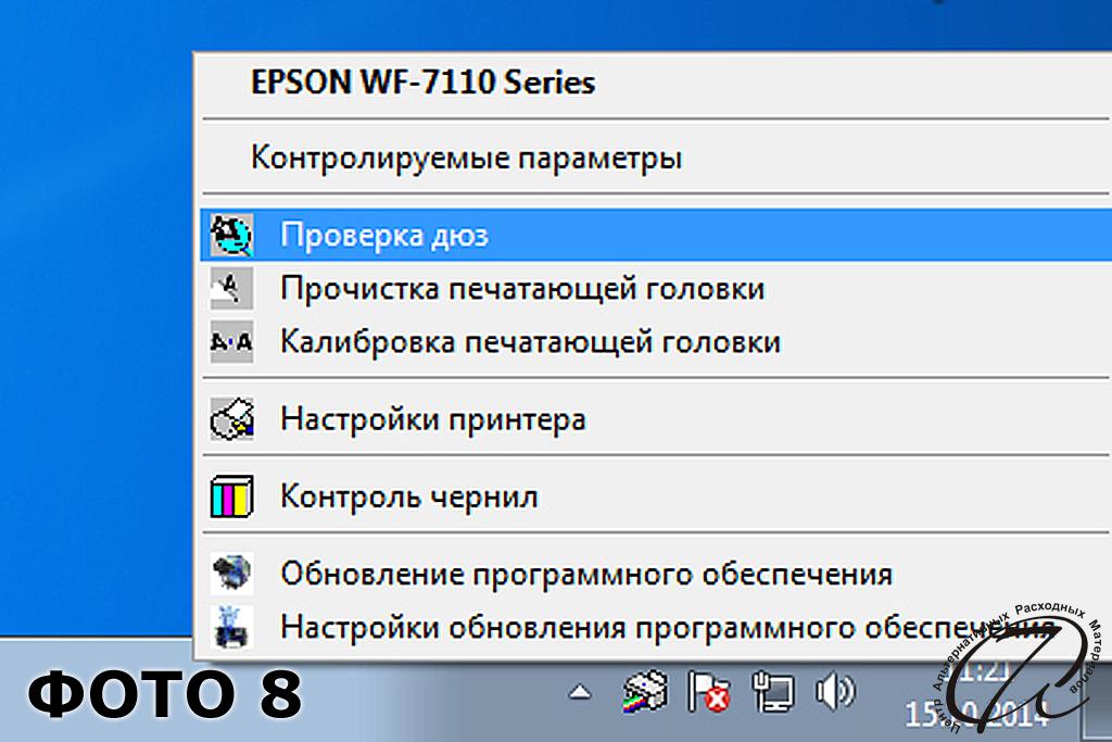 Ic 7100 инструкция на русском языке