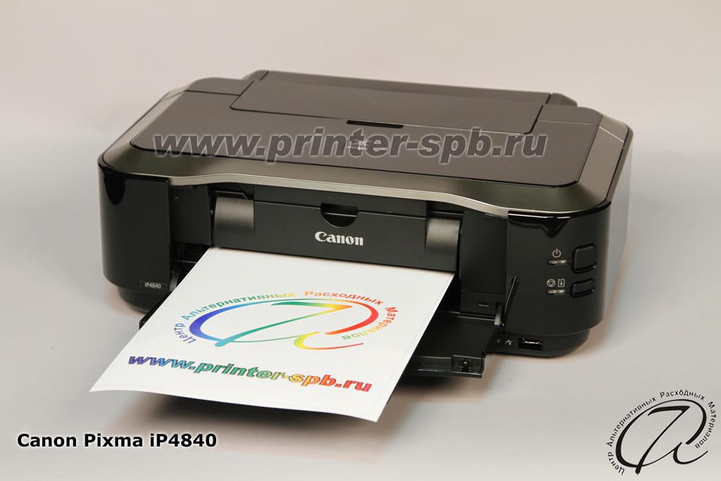 Canon mp270 series printer