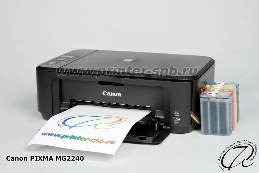 Скачать драйвера для принтера canon lbp 7100
