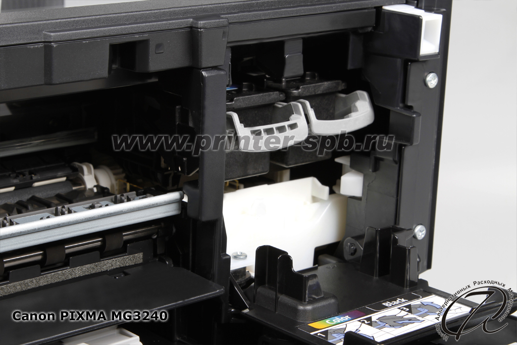 Canon PIXMA MG Printer Driver Free Download