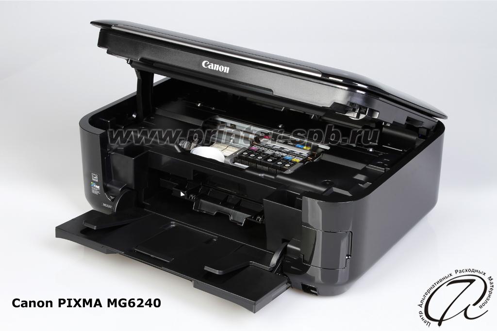 Canon mg3140 скачать драйвер для сканера