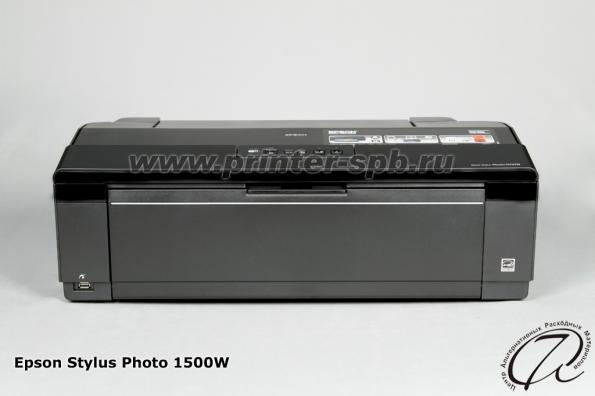 Epson Stylus Photo 1500W: Центральный вид