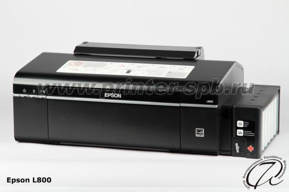 Принтер Epson L800: Центральный вид