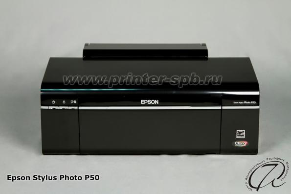 Epson Stylus Photo P50: Центральный вид