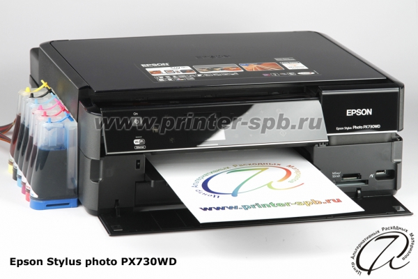 Epson PX730WD с СНПЧ класса