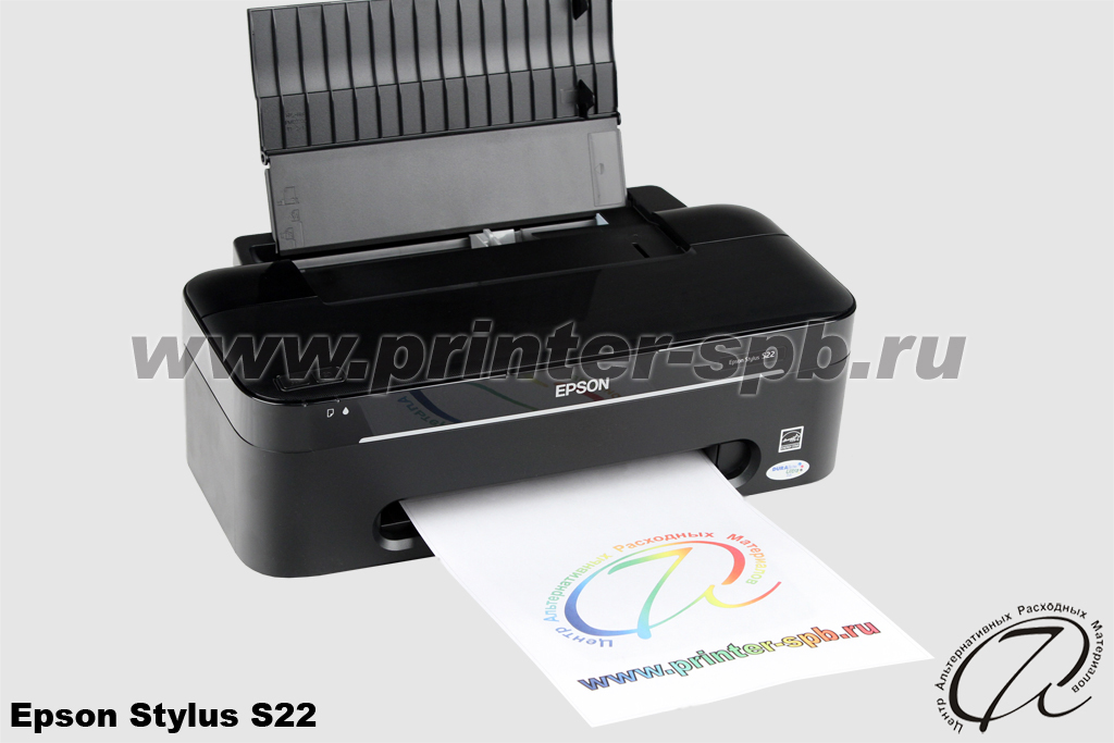 driver epson stylus sx130 scanner free download