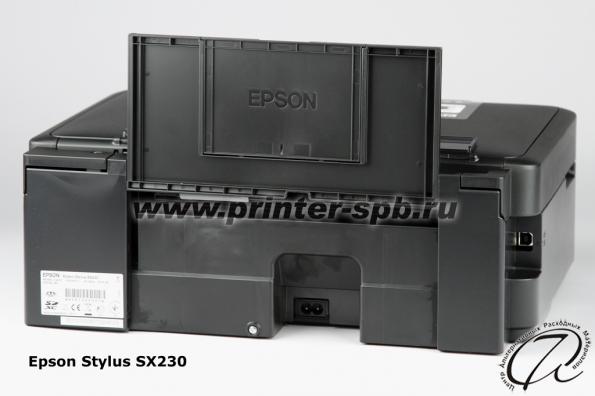 Epson SX230: С выдвинутыми лотками