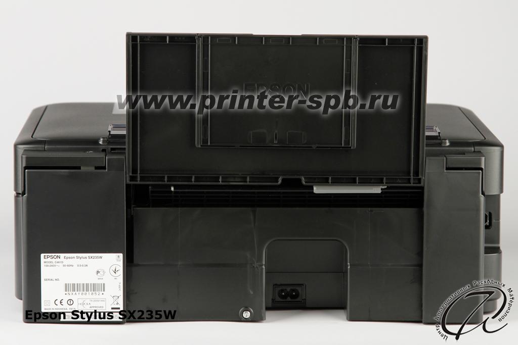 Драйвер сканера epson sx235w
