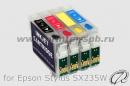 Перезаправляемые картриджи (ПЗК) Epson Stylus SX235W