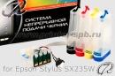 СНПЧ Epson SX235W класса стандарт картриджная