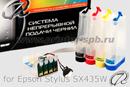 СНПЧ Epson SX435W класса стандарт картриджная