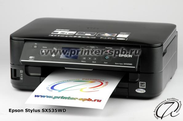 ��� Epson Stylus SX535WD