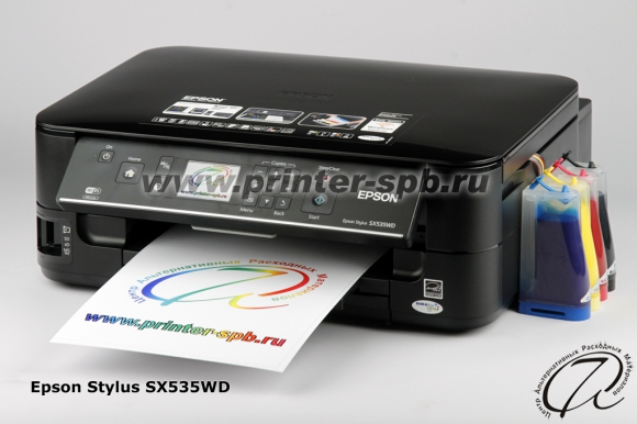 Фотка МФУ Epson Stylus SX535WD c СНПЧ класса СТАНДАРТ