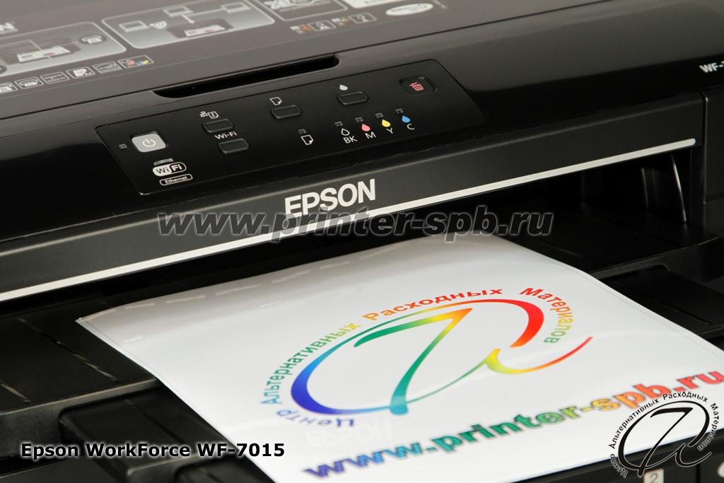 скачать драйвер для принтера epson wf 7015