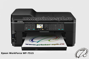 МФУ Epson WorkForce WF-7515