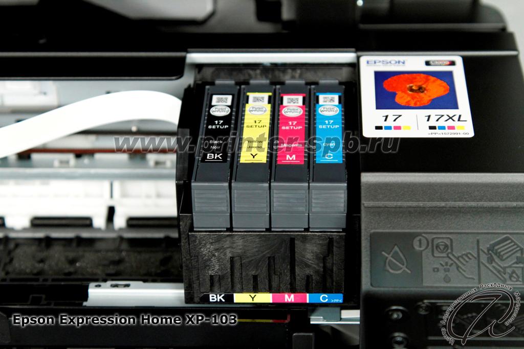 Epson xp 102 103 series драйвер