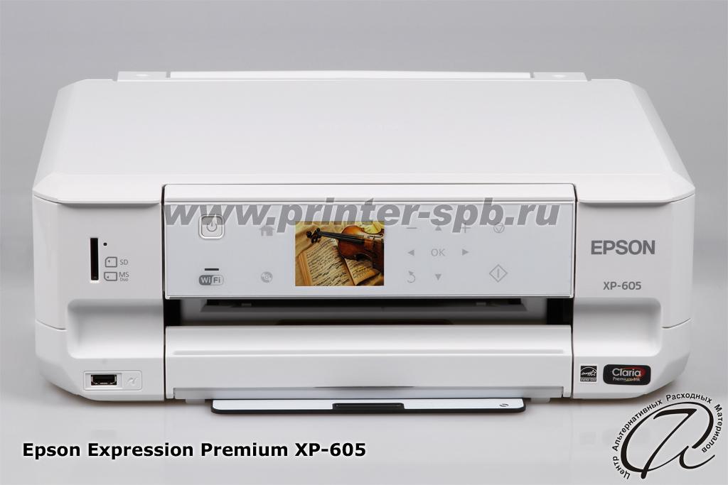 инструкция для принтеров epson c91