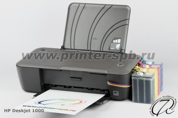 [图: HP-deskjet1000-13-600.jpg]
