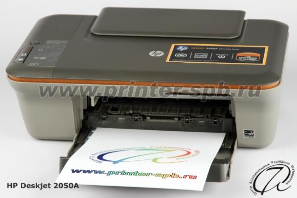 printer_spb: Обзор HP Deskjet 2050А: домашнее МФУ без выкрутасов