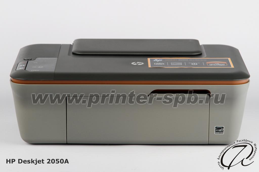 Скачать драйвер к принтеру hp deskjet 2050