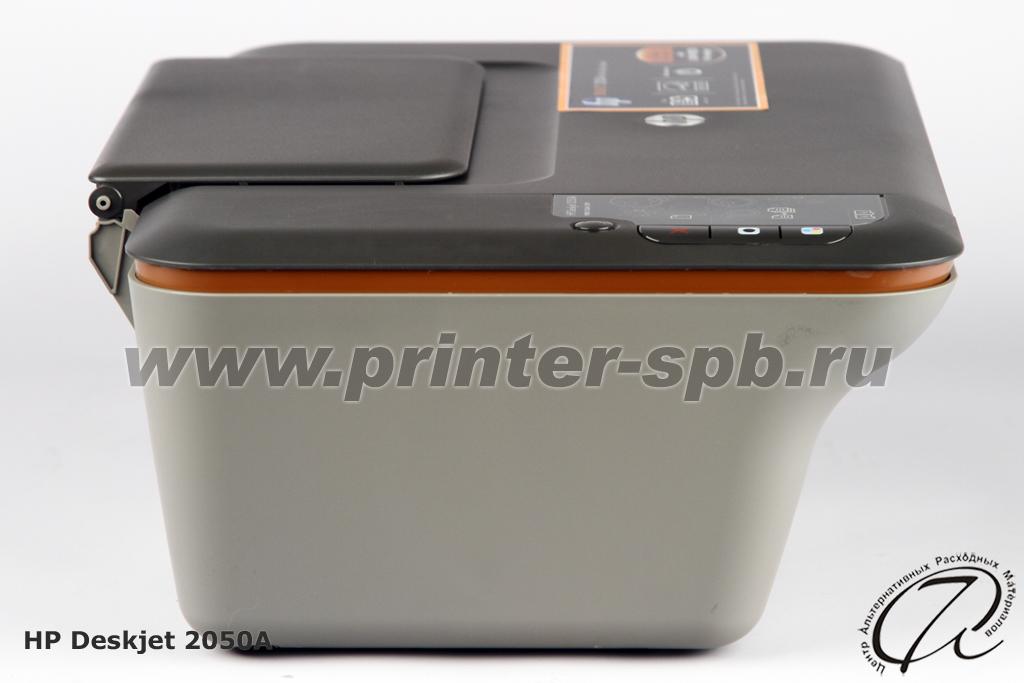 HP Deskjet c Printer Driver - Free download and software reviews