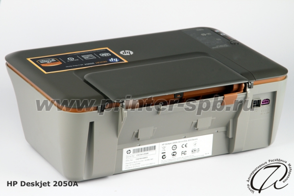 драйвер на принтер Hp Deskjet 2050a скачать - фото 9