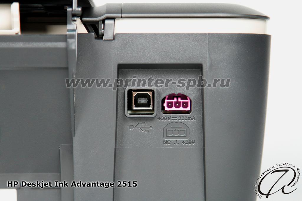 Ремонт принтера hp deskjet 2515 своими руками