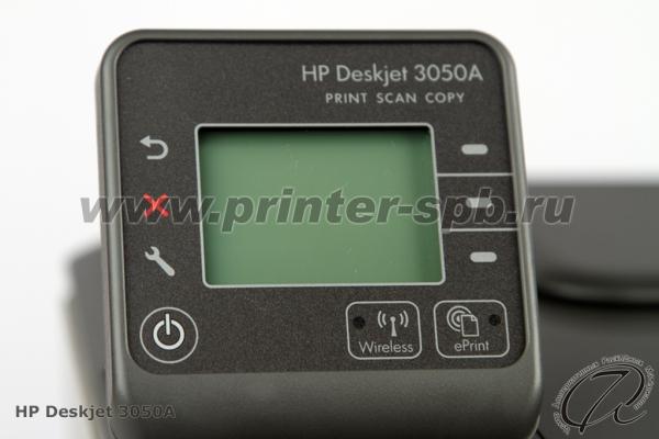 hp 1010 печатает светлее темнее:
