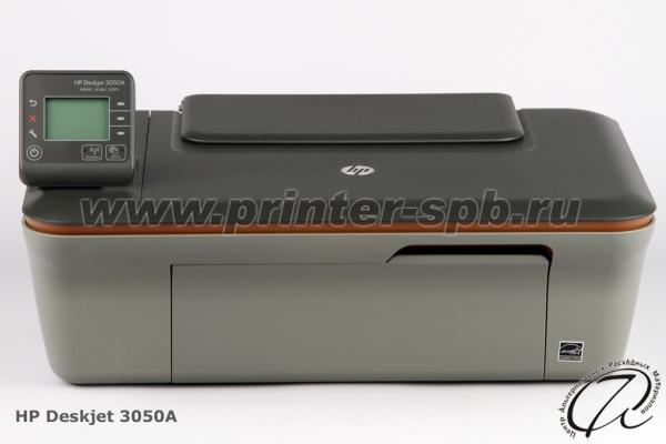 Скачать официальный сайт драйвера на принтер hp deskjet 3050a