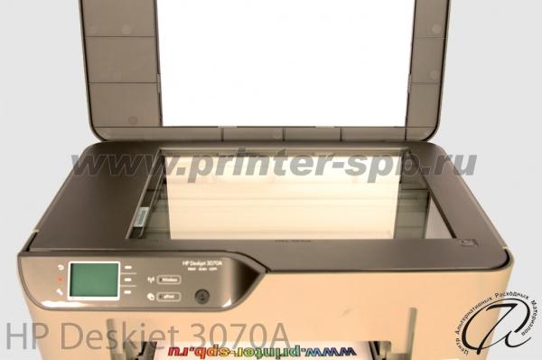 Драйвер Hp Laserjet 3390