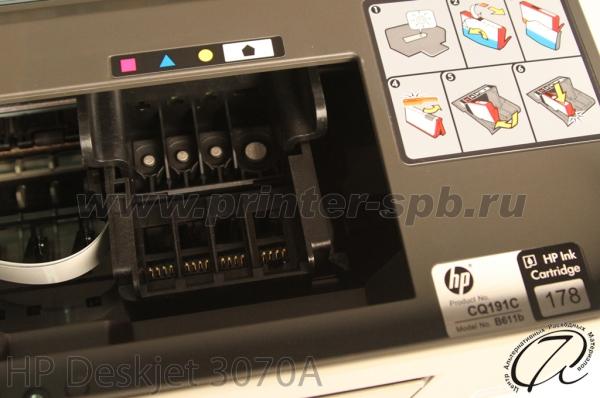 Установочные драйвера для hp deskjet 3070a