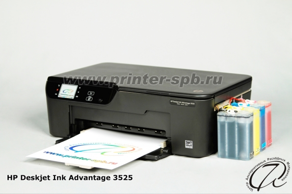 Hp deskjet 3524 driver & software download for windows 10, 8, 7.