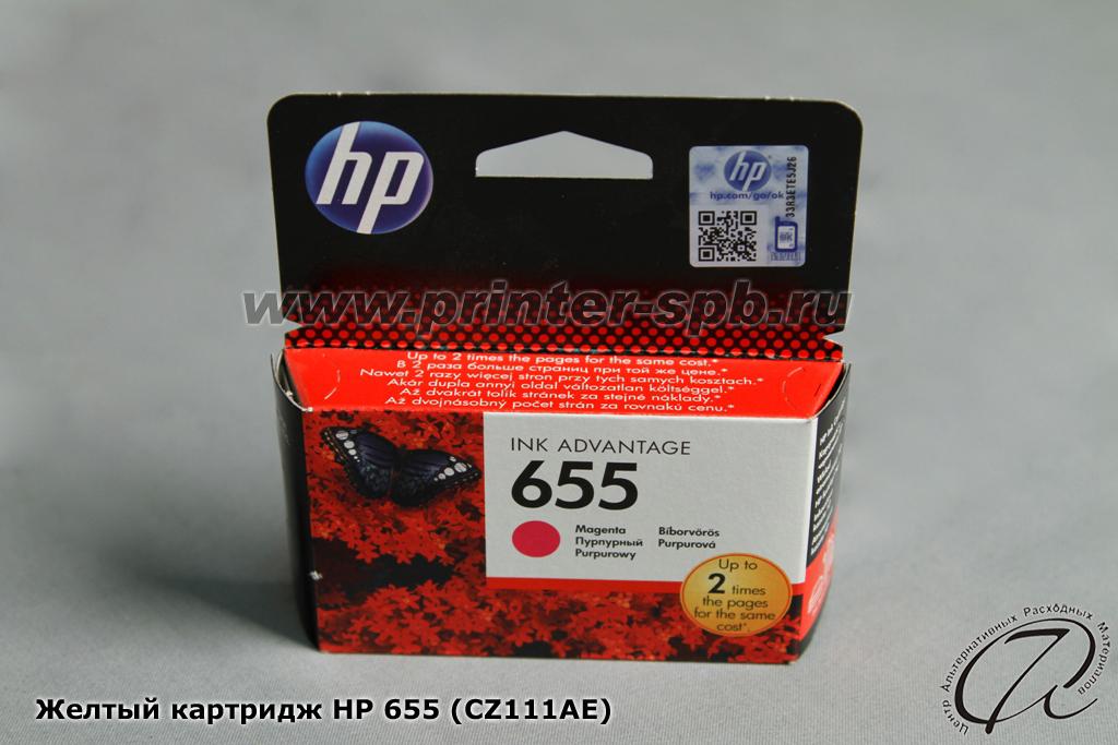 Картридж HP CZ111AE (№ 655) пурпурный DJ IA 3525/4615/4625/5525 600стр
