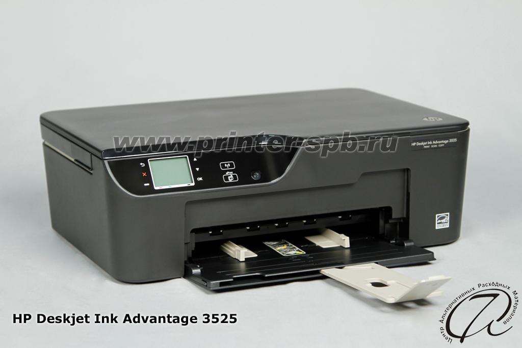 Скачать драйвер к принтеру hp deskjet 3070a