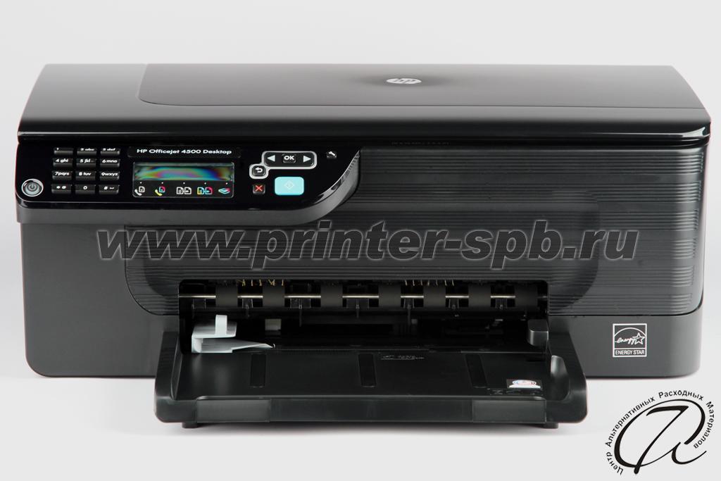 HP OfficeJet 4500 Центральный вид