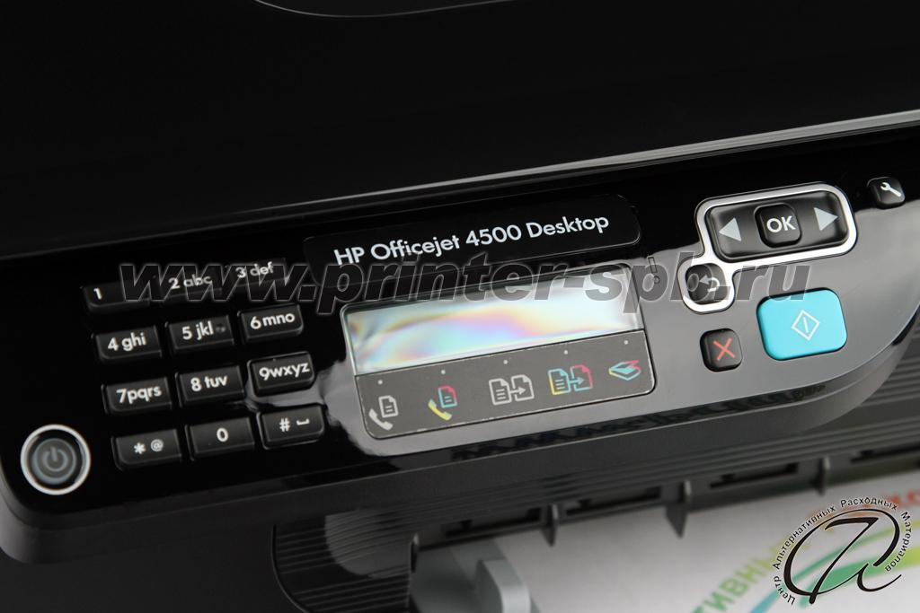 HP OfficeJet 4500 Панель управления
