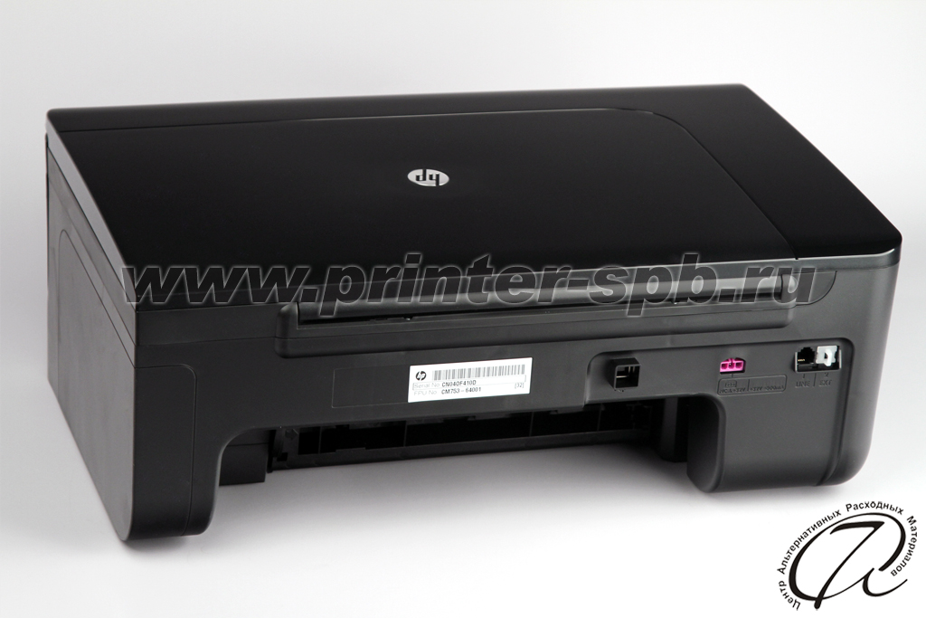 HP OfficeJet 4500 Вид сзади без дуплекса