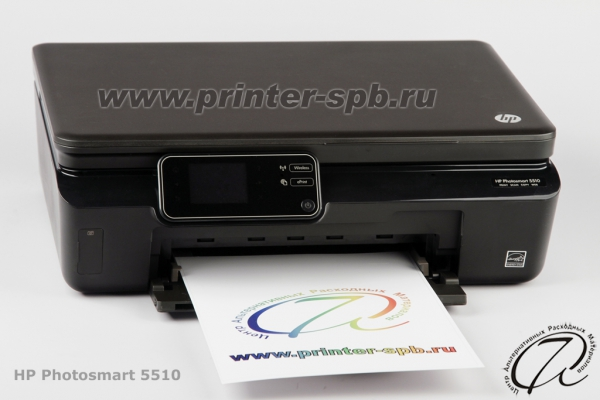 Hp Photosmart 5510 Series Driver